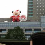 綠委批華為高調贊助耶誕城 新北市府:無關政治都歡迎
