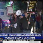 凱薩醫院精神科員工罷工 要求增加人力