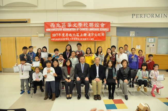 西北區華校學藝競賽 看見優美正體漢字