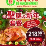 華麗耶誕歡欣盡在大華超級市場