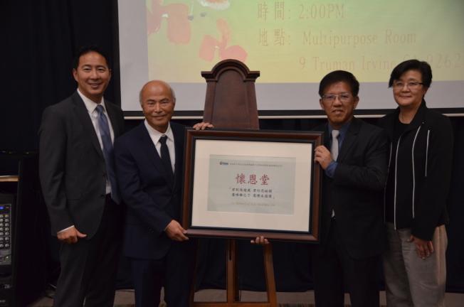 夏開玉的先生林達雄(左二)及兒子(左一)接受學校贈送的名牌。(記者王全秀子/攝影)