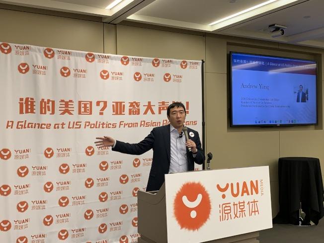 楊安澤表示,亞裔要改變「啞裔」的標籤,就要摒棄「各掃門前雪」的心態。(記者和釗宇/攝影)