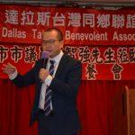 前總統府副祕書長羅智強:若當總統兩岸會談
