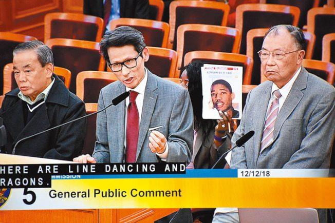 華裔群聚警委會 抗議警局漠視亞裔