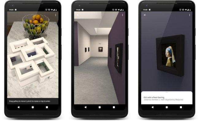 荷蘭莫瑞泰斯皇家美術館與Google合作,推出擴增實境「了解維梅爾」應用程式,讓使用者透過手機就能近距離欣賞維梅爾畫作。(取材自莫瑞泰斯皇家美術館與Google藝術與文化部門)