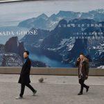 中加關係緊張 加國服飾品牌北京店延後開幕