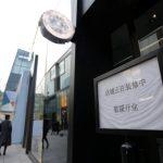 憂遭抵制?「加拿大鵝」北京店延後開幕