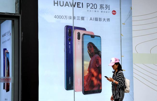 自家人取暖中国一风景区:持华为手机免费入场
