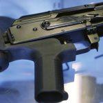 川普政府發撞火槍托禁令 90天後生效