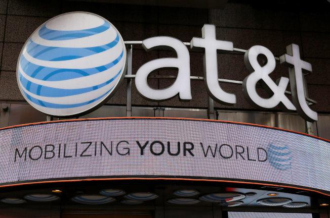 AT&T公司18日成為全美第一家公布5G資費的電信業者。路透