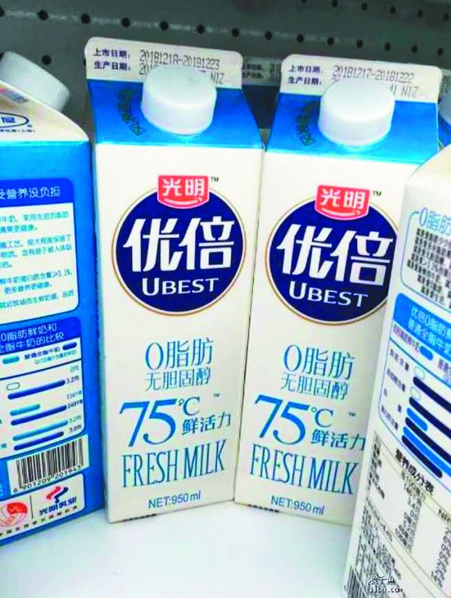 光明優倍鮮牛奶包裝上已經改為75℃。(取材自新聞晨報)