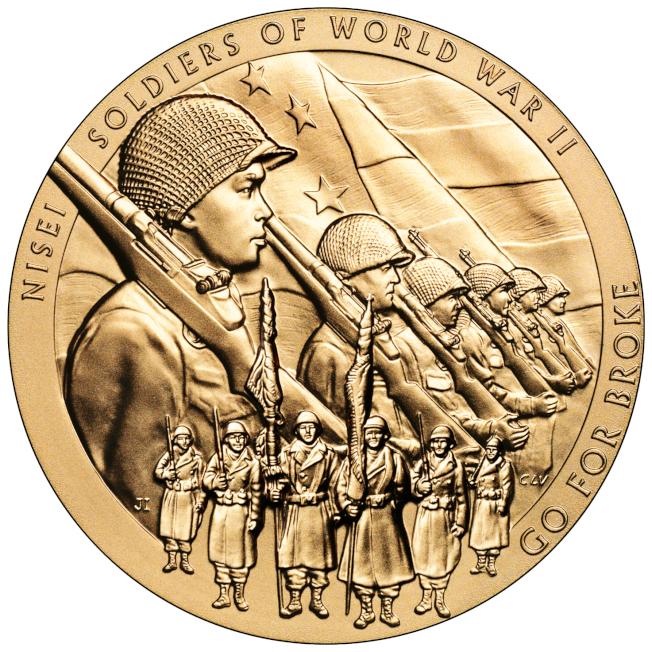 美國政府頒授國會金質獎章給參加二戰的日裔美軍。(美國鑄幣印鈔局)