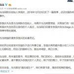 創辦人挺劉強東 當當網切割:別因李國慶言論倒了胃口