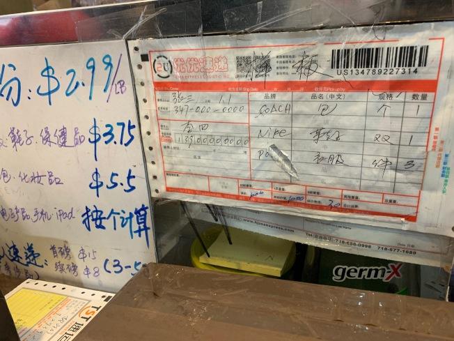 民眾送禮時需詳細填寫寄送物品的品牌及數量,否則恐導致貨物被退回美。(記者賴蕙榆/攝影)