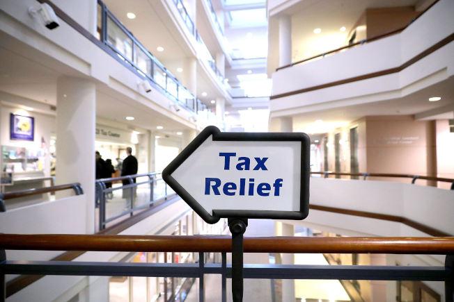 529儲蓄計畫免稅優惠擴大。(Getty Images)