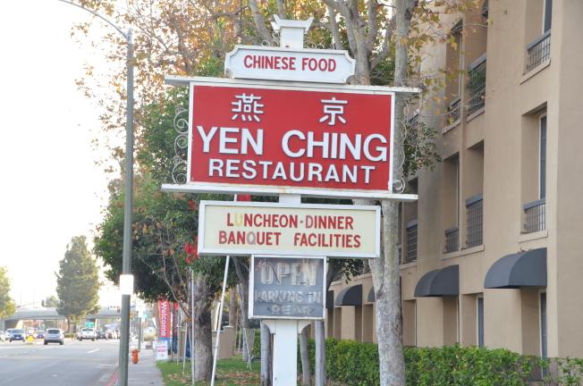 在橙市經營近40年的「燕京餐廳」將在12月底歇業。(記者王全秀子/攝影)