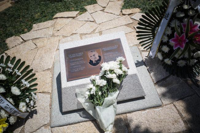 光州5.18紀念公園內的辛茲佩特紀念碑。(取材自光州5.18紀念公園基金會)