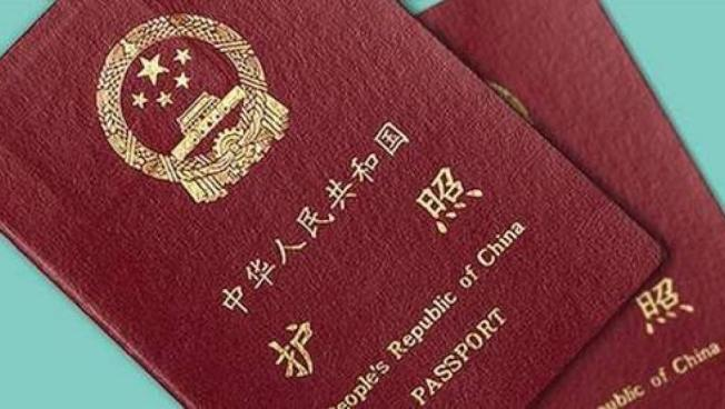 中國護照。報系資料照