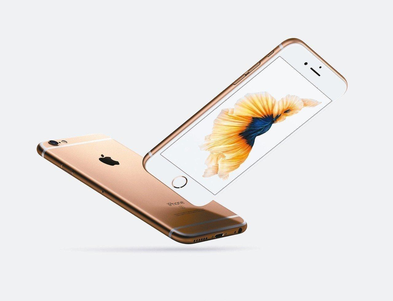 圖為iPhone 6s示意圖。 圖/本報資料照片