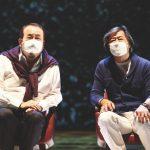 舞台劇【往事只能回味】線上填問卷抽大獎