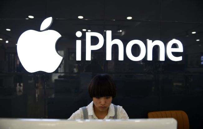蘋果樹大招風,專利流氓都想在這座金礦中分一杯羹。(Getty Images)