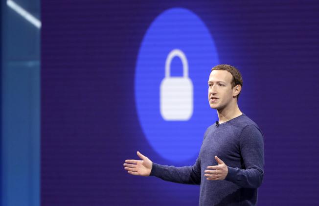 查克柏格是臉書最大股東,要他辭去董事會主席難如登天。(美聯社)