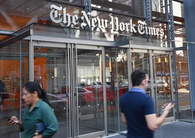 紐約時報指臉書與業務往來客戶分享用戶個資,引發軒然大波。(Getty Images)