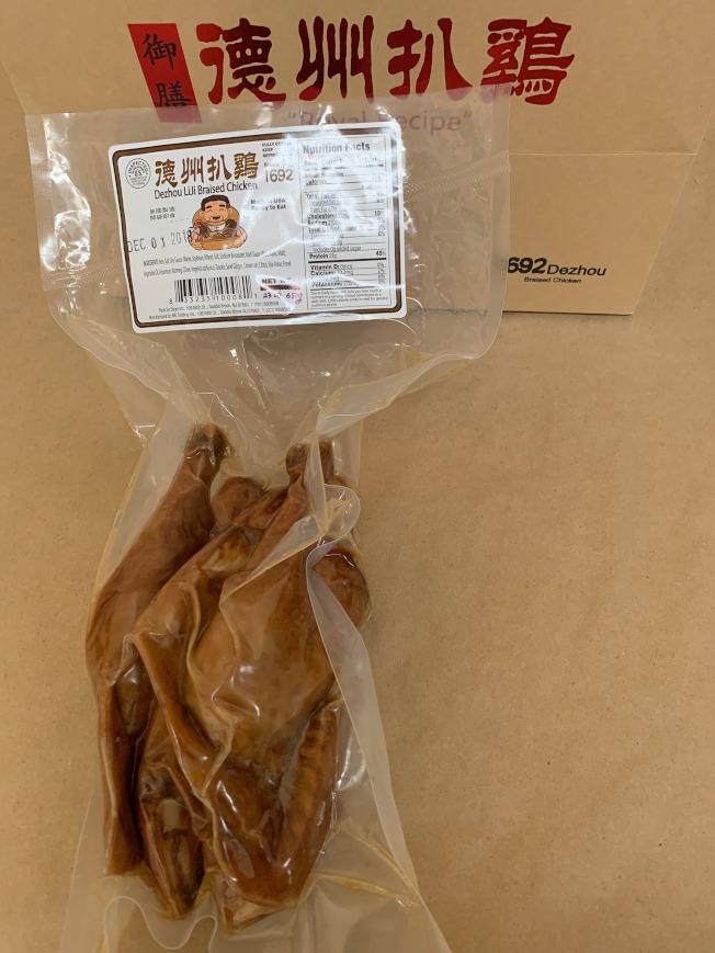 新澤西州生產的德州扒雞。(圖:德州扒雞提供)