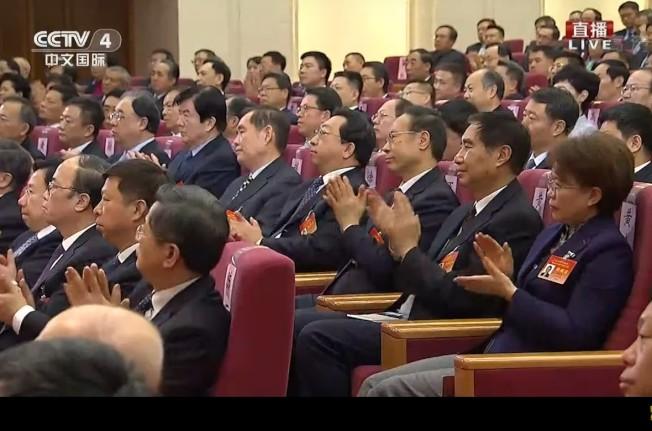 中共「告台灣同胞書」發表40周年紀念會2日上午10時在北京舉行。(取自央視視頻)