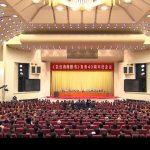 告台灣同胞書40年3延續 2斷裂 兩岸矛盾加劇