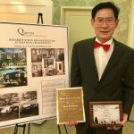 華裔建築師郝傳東 獲皇后區傑出設計獎