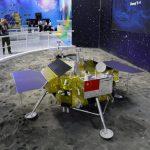 嫦娥四號登月 美國軍校教授:月球下次可能傳回普通話