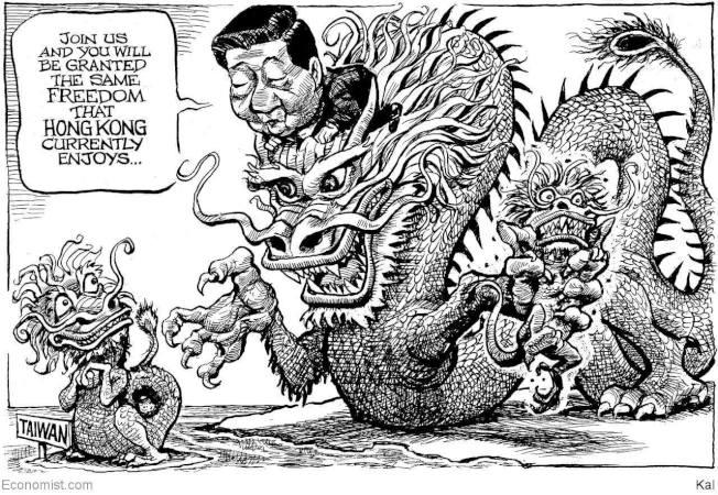 英國雜誌《經濟學人》用一張圖諷刺中國的野心。取材自臉書