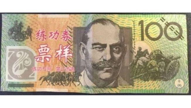 在澳洲達爾文,有人使用「練功券」充當真鈔購物。 取材自NORTHERN TERRITORY POLICE