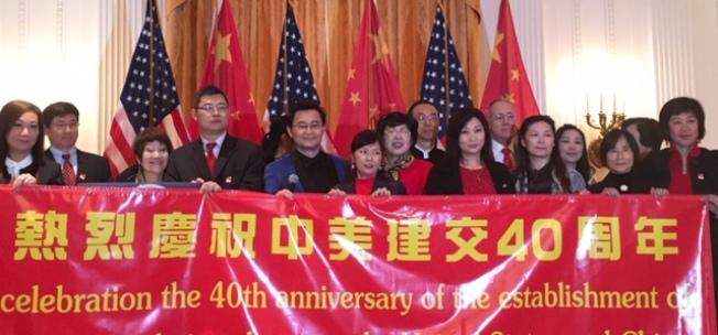 南加華人華僑慶祝中美建交40周年暨世界華裔青少年書畫大賽,6日在尼克森圖書館盛大舉辦。(記者楊青/攝影)