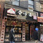 華餐館西語裔男猥褻 華女店員嚇壞奪門逃