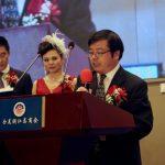華人旅遊應急熱線 免費助遊客