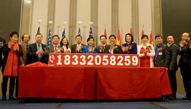 聯邦眾議員趙美心(左七)、中國駐洛杉磯總領館副總領事代双明(左六)等出席「華人旅遊應急協助熱線」啟動儀式。(記者陳開/攝影)