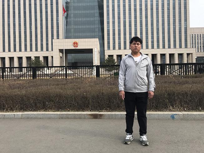 吉林民众刘忠林冤狱25年,获国家赔偿人民币460万元。(取材自澎湃新闻网)