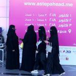 少女逃亡╱沙國女權永遠未成年 喪偶女性要被兒子監護