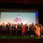 法拉盛文藝中心 6大活動賀春節