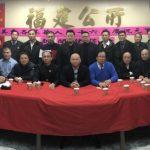 福建公所慶元宵  2月16日在華埠擴大舉行