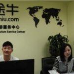 中國途牛旅遊和納美旅遊攜手合作建立更多旅遊頻道 大力提升在地化體驗