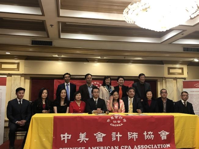 中美會計師協會(Chinese American CPA Association)9日舉辦記者會。(記者張宏/攝影)