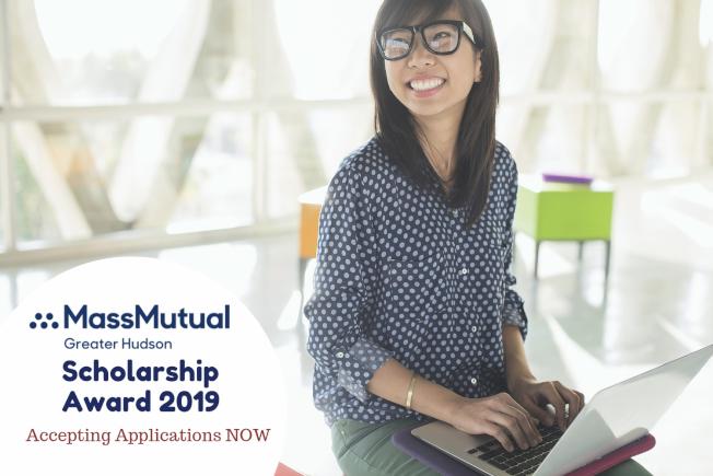 MassMutual Greater Hudson獎學金為成績優異的高中畢業生提供助力,獲獎者還有機會在大學提前參加暑期實習。