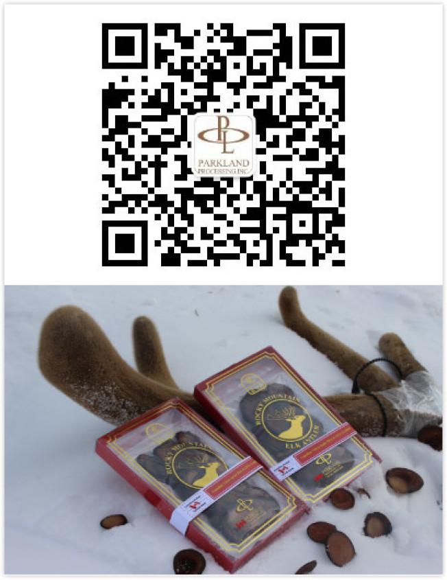 掃描微信二維碼訂購北美鹿茸,農歷新年前均免運費。