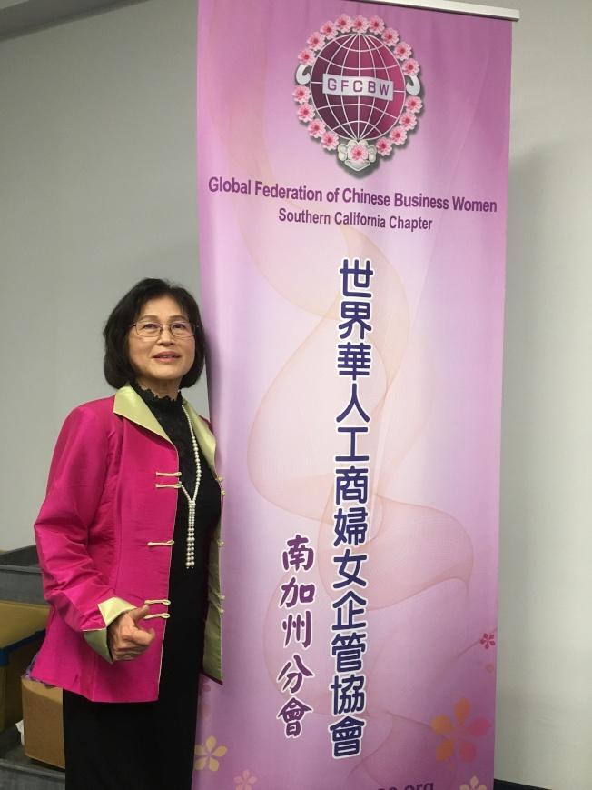 世界華人工商婦女企管協會南加分會將由江瑞瀛接任會長。(記者謝雨珊/攝影)