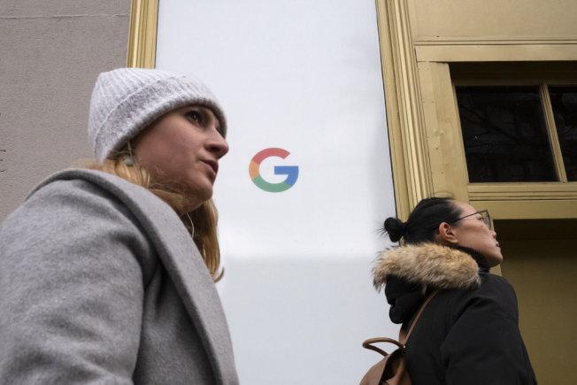 Google已經在過去兩年內開除了48名被指有性騷擾行為的員工。圖中人和性騷事件無關。(美聯社)