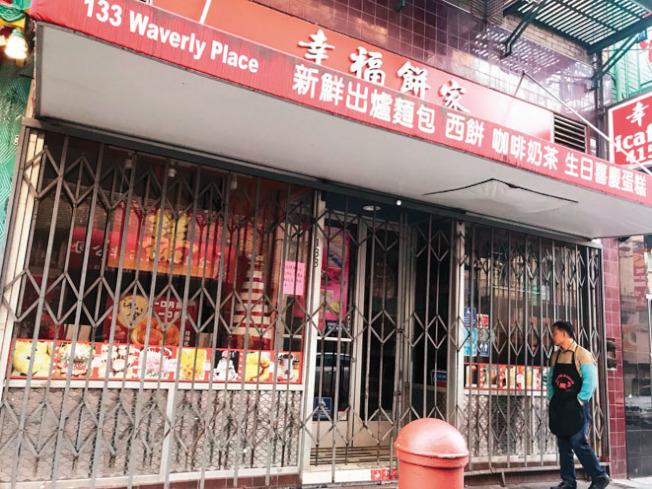 天后廟街的幸福餅家也被衛生局下令關門,但10日已獲得解封,將於11日重開。(記者李秀蘭╱攝影)