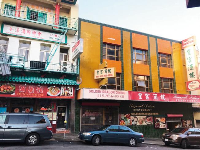 本周被衛生局著令關門的中餐館,包括華盛頓街的皇宮酒樓及隔壁的湘菜館。(記者李秀蘭╱攝影)